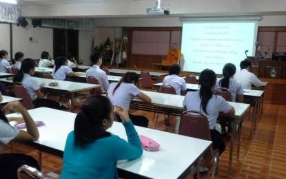 มหาวิทยาลัยราชภัฏนครราชสีมา จัดสอบธรรมสนามหลวง ประจำปี 2557
