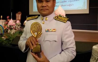 ขอแสดงความยินดีกับอาจารย์วุฒิไกร ไชยมาลี อาจารย์โปรแกรมวิชาปรัชญาได้รับรางวัลโล่เกียรติคุณ