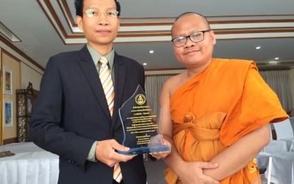 โปรแกรมวิชาปรัชญาฯ ขอแสดงความยินดีกับ อ.ชินวัชร นิลเนตร ที่ได้รับรางวัลประกาศเกียรติคุณ เป็นผู้ทำคุณประโยชน์แก่พระพุทธศาสนา