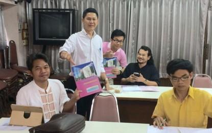 คณาจารย์จากโปรแกรมวิชาปรัชญา ศาสนาและเทววิทยาได้เข้าร่วมอบรมโครงการสัมมนาเชิงปฏิบัติการ เรื่อง การวัดและประเมินผลทางการเรียนรู้ตามกรอบมาตรฐานคุณวุฒิอุดมศึกษา (TQF)  และการทวนผลสัมฤทธิ์ทางการเรียนการสอน
