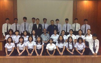 โปรแกรมวิชาปรัชญาฯ จัดปฐมนิเทศนักศึกษาใหม่ สาขาวิชาพุทธศาสนศึกษา ประจำปี 2559