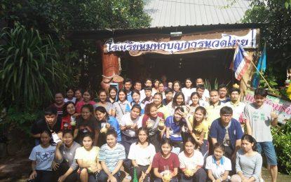 """โครงการฝึกอบรมวิชาชีพระยะสั้น """"นวดแผนไทยไสตล์พุทธศาสน์"""" 27 – 28 ก.ค. 59"""