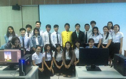 โครงการสร้างสื่อและนวัตกรรมทางการศึกษา ประจำปี 2559