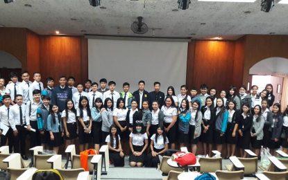 หลักสูตร คบ. สาขาวิชาพุทธศาสนศึกษา จัดสัมมนา ครั้งที่ 1 นักศึกษาฝึกประสบการณ์สอนวิชาชีพครู ชั้นปีที่ 5 เทอม 2/2559