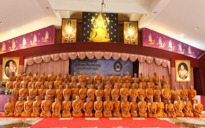 มหาวิทยาลัยราชภัฏนครราชสีมา บรรพชาอุปสมบทหมู่ 89 รูป ถวายเป็นพระราชกุศล ในหลวงรัชกาลที่ 9