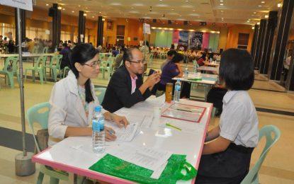 ประกาศรายชื่อผู้สอบผ่านข้อเขียน รอบสอบคัดเลือกทั่วไป สาขาวิชาพุทธศาสนศึกษา ปี 2560