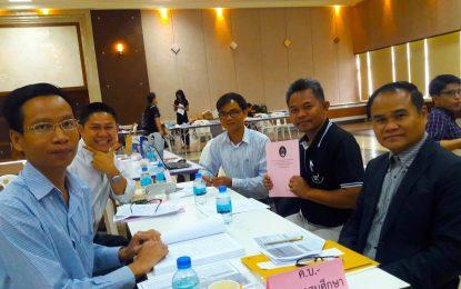 คณาจารย์หลักสูตรครุศาสตรบัณฑิต สาขาวิชาพุทธศาสนศึกษา เข้าร่วมอบรมการบริหารหลักสูตรตามกรอบมาตรฐานคุณวุฒิระดับอุดมศึกษาแห่งชาติเพื่อการเผยแพร่ (Thai Qualification Register : TQR) 21 กรกฎาคม 2560