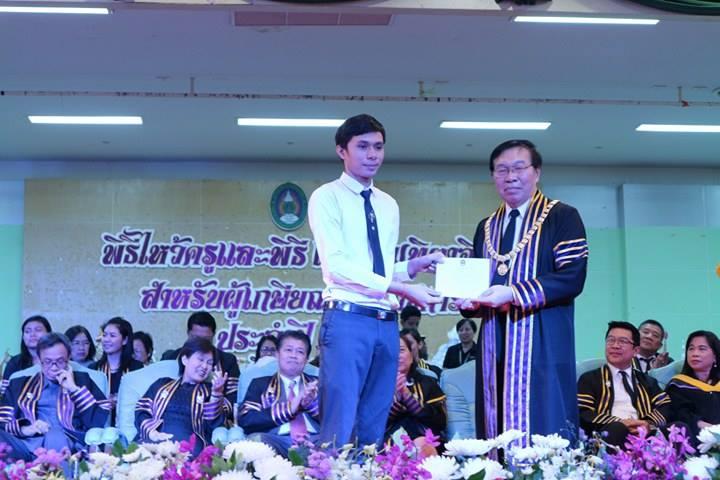 ขอแสดงความยินดีกับนายเอกพล สมการ ที่ได้รับเกียรติบัตรนักศึกษาที่สอบได้คะแนนสูงสุดเป็นอันดับ ๒ ของคณะครุศาสตร์ ๓.๙๘