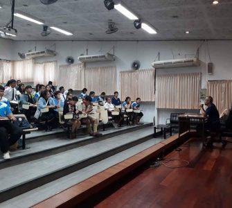 ประชุมอาจารย์และนักศึกษาสาขาวิชาพุทธศาสนศึกษา ประจำปี ๒๕๖๐