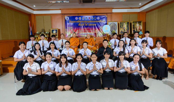 นักศึกษาสาขาวิชาพุทธศาสนศึกษา เข้าร่วมโครงการฝึกอบรมครูสอนธรรมศึกษา ชั้นตรี โท และเอก ปีการศึกษา ๒๕๖๐