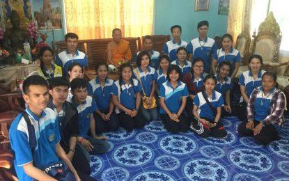 นักศึกษาสาขาวิชาพุทธศาสนศึกษา จัดกิจกรรมอาสาสมัครช่วยงานการกุศล ณ วัดนาครินทร์ จังหวัดศรีสะเกษ