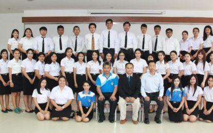 กำหนดสัมมนา ครั้งที่ 2 นักศึกษาฝึกประสบการณ์สอนวิชาชีพครู ชั้นปีที่ 5 ประจำภาคการศึกษาที่ 2/2560 วันจันทร์ที่ 5 กุมภาพันธ์ 2561