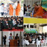 ราชภัฏโคราชจัดพิธีน้อมรำลึกฯ วันพระราชทานนาม มหาวิทยาลัยราชภัฏนครราชสีมา ประจำปี 2561