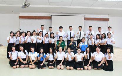 สัมมนา ครั้งที่ 2 นักศึกษาฝึกประสบการณ์สอนวิชาชีพครู ชั้นปีที่ 5 ประจำภาคการศึกษาที่ 2/2560 วันจันทร์ที่ 5 กุมภาพันธ์ 2561