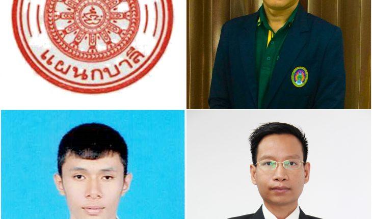 ขอแสดงความยินดีกับคณาจารย์และนักศึกษาสาขาวิชาพุทธศาสนศึกษาที่สอบผ่านบาลีศึกษา (บ.ศ.1-2) ประจำปี 2561