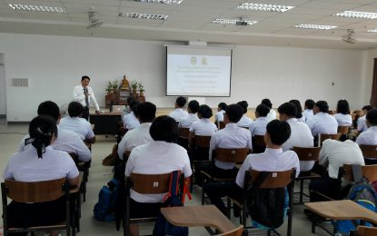 ปฏิทินกิจกรรมเพื่อพัฒนานักศึกษาและการเตรียมความพร้อมก่อนเข้าศึกษา ประจำปีการศึกษา 2561