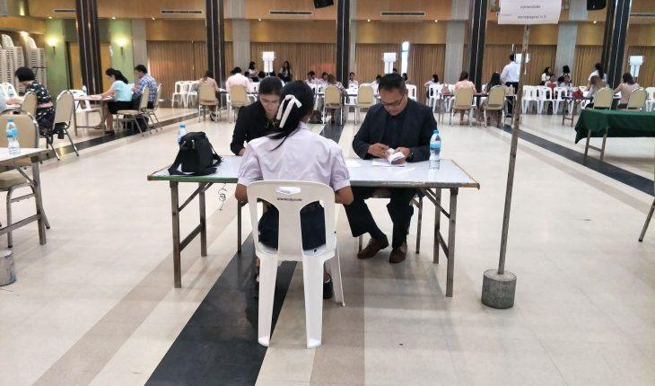 การสอบสัมภาษณ์การคัดเลือกนักศึกษาเข้าศึกษาต่อมหาวิทยาลัยราชภัฏนครราชสีมา ระดับปริญญาตรี หลักสูตรครุศาสตรบัณฑิต สาขาวิชาพุทธศาสนศึกษา ประเภทสอบคัดเลือกทั่วไป ประจำปีการศึกษา 2561