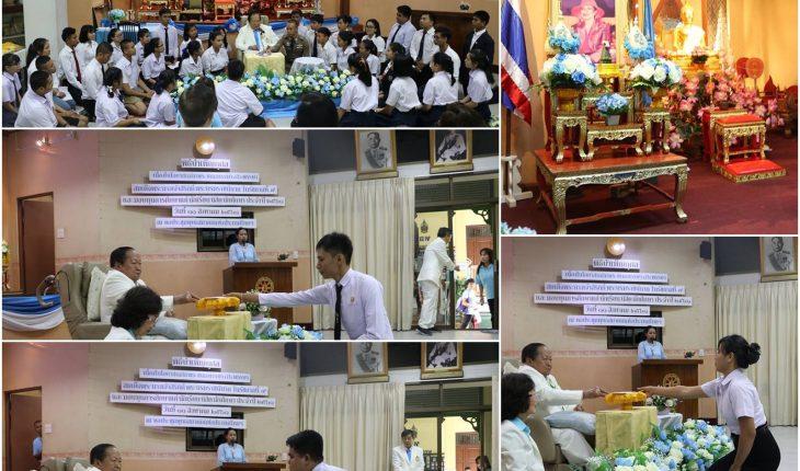 นักศึกษาหลักสูตรครุศาสตรบัณฑิต สาขาวิชาพุทธศาสนศึกษา เข้ารับทุนการศึกษาของพุทธสมาคมแห่งประเทศไทย ในพระบรมราชูปถัมภ์ ประจำปี 2561