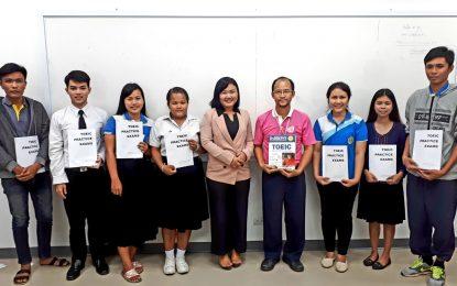 โครงการอบรมทักษะการใช้ภาษาอังกฤษเพื่อการสอบมาตรฐานภาษา  4-5 สิงหาคม 2561