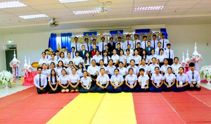 พิธีไหว้ครูและบายศรีสู่ขวัญนักศึกษาใหม่ ประจำปีการศึกษา 2561 นักศึกษาสาขาวิชาพุทธศาสนศึกษา