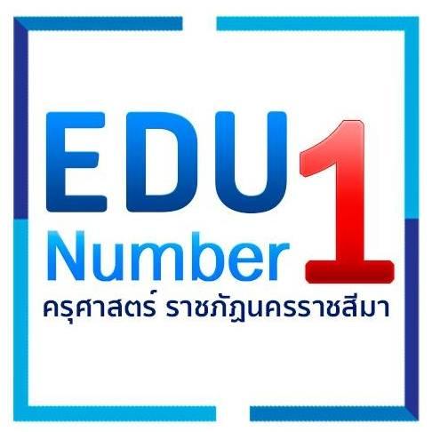 เชิญนักศึกษาหลักสูตรครุศาสตรบัณฑิต คณะครุศาสตร์ มหาวิทยาลัยราชภัฏนครราชสีมา ชั้นปีที่ 3 ขึ้นไป ส่งโครงร่างงานวิจัย เพื่อขอรับทุนประจำปีงบประมาณ 2562