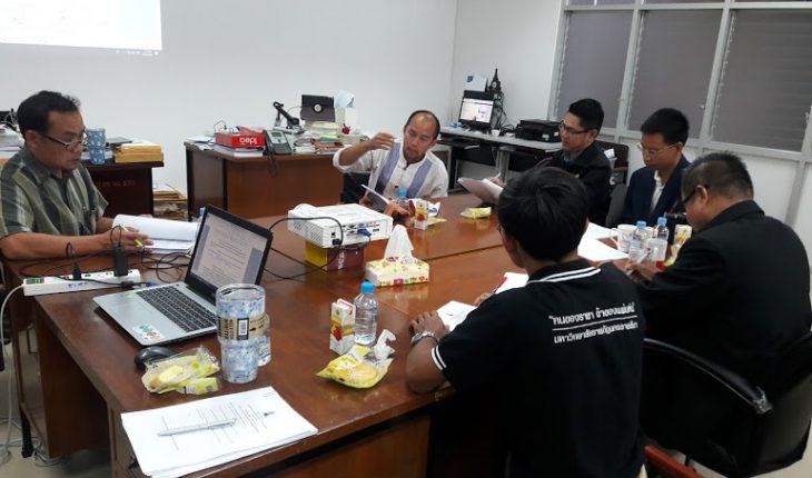 ประชุมคณาจารย์ประจำหลักสูตรครุศาสตรบัณฑิต สาขาวิชาพุทธศาสนศึกษา ครั้งที่ 7/2561