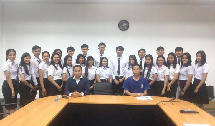 สัมมนา ครั้งที่ 1 นักศึกษาฝึกประสบการณ์สอนวิชาชีพครู ชั้นปีที่ 5 ประจำภาคการศึกษาที่ 2/2561 วันศุกร์ที่ 21 ธันวาคม 2561