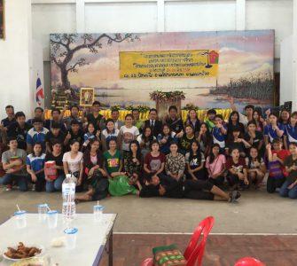 เชิญร่วมกิจกรรมค่ายวิถีชนคนอาสาศึกษาภูมิปัญญาพัฒนาชุมชน ครั้งที่ 3 ณ โรงเรียนบ้านหนองม่วงใหญ่ ตำบลงิ้ว อำเภอห้วยแถลง จังหวัดนครราชสีมา