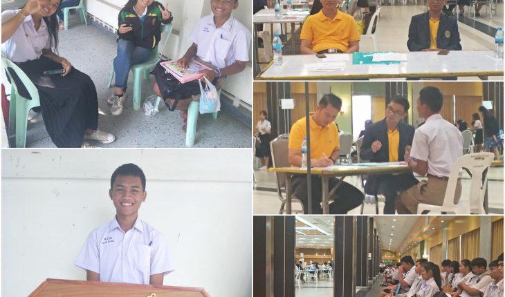 การสอบสัมภาษณ์การคัดเลือกนักศึกษาเข้าศึกษาต่อมหาวิทยาลัยราชภัฏนครราชสีมา ระดับปริญญาตรี หลักสูตรครุศาสตรบัณฑิต สาขาวิชาพุทธศาสนศึกษา ประเภทโควต้าเรียนดี ประจำปีการศึกษา 2562