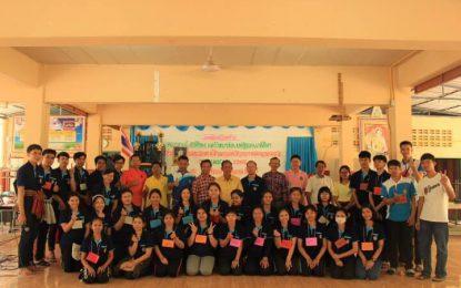 """นักศึกษาชมรมวิถีชนคนอีสาน จัดโครงการ """"ค่ายวิถีชนคนอาสาศึกษาภูมิปัญญาพัฒนาชุมชน"""" ณ โรงเรียนบ้านหนองม่วงใหญ่ ตำบลงิ้ว อำเภอห้วยแถลง จังหวัดนครราชสีมา ระหว่างวันที่ 5 – 7 เมษายน 2562"""