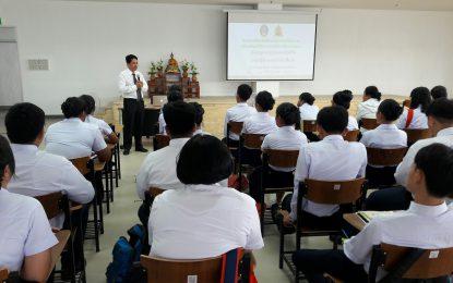 ปฏิทินกิจกรรมเพื่อพัฒนานักศึกษาและการเตรียมความพร้อมก่อนเข้าศึกษา ประจำปีการศึกษา 2562 หลักสูตรครุศาสตรบัณฑิต สาขาวิชาพุทธศาสนศึกษา (ค.บ. 4 ปี)
