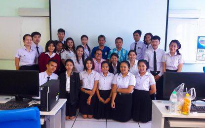 กำหนดจัดสัมมนา นักศึกษาฝึกประสบการณ์สอนวิชาชีพครู ชั้นปีที่ 5 เทอม 1/2562 หลักสูตรครุศาสตรบัณฑิต สาขาวิชาพุทธศาสนศึกษา วันที่ 8 กรกฎาคม 2562