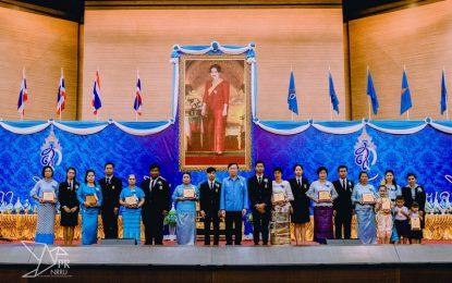 เชิญร่วมส่งคัดเลือกแม่ดีเด่นมหาวิทยาลัยราชภัฏนครราชสีมา ประจำปี 2562