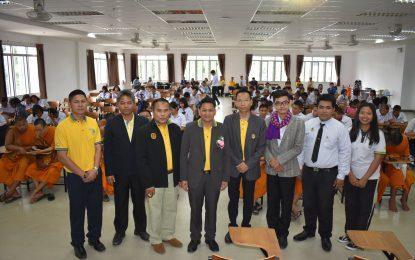 ผลการแข่งขันตอบปัญหาด้านพระพุทธศาสนา ระดับมัธยมศึกษา ณ มหาวิทยาลัยราชภัฏนครราชสีมา