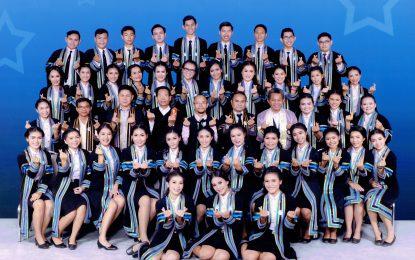 กำหนดการ งานพิธีพระราชทานปริญญาบัตร มหาวิทยาลัยราชภัฏกลุ่มภาคตะวันออกเฉียงเหนือ ประจำปีการศึกษา 2559-2560 ระหว่างวันที่ 14 – 19 ตุลาคม 2562  ณหอประชุมมหาวชิราลงกรณ มหาวิทยาลัยราชภัฏสกลนคร