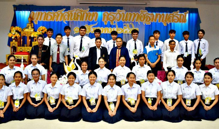 พิธีไหว้ครูและบายศรีสู่ขวัญนักศึกษาใหม่ พุทธศาสนศึกษา ครุวันทาอัฐมานุสรณ์ ประจำปีการศึกษา 2562 นักศึกษาสาขาวิชาพุทธศาสนศึกษา