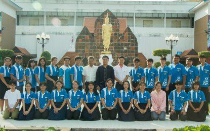 คณาจารย์และนักศึกษาสาขาวิชาพุทธศาสนศึกษาเข้าร่วมกิจกรรมตักบาตรวันพุธ ครั้งที่ ๑๖ ครั้งสุดท้ายของภาคการศึกษา ณ ลานธรรมเฉลิมพระเกียรติ มหาวิทยาลัยราชภัฏนครราชสีมา