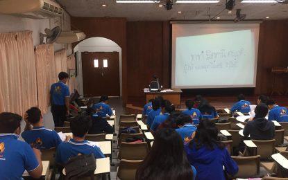 กิจกรรมพี่สอนน้อง เตรียมสอบธรรมศึกษา ประจำปี 2562