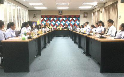 กำหนดสัมมนา ครั้งที่ 1 นักศึกษาฝึกประสบการณ์สอนวิชาชีพครู ชั้นปีที่ 5 ประจำภาคการศึกษาที่ 2/2562 วันศุกร์ที่ 20 ธันวาคม 2562
