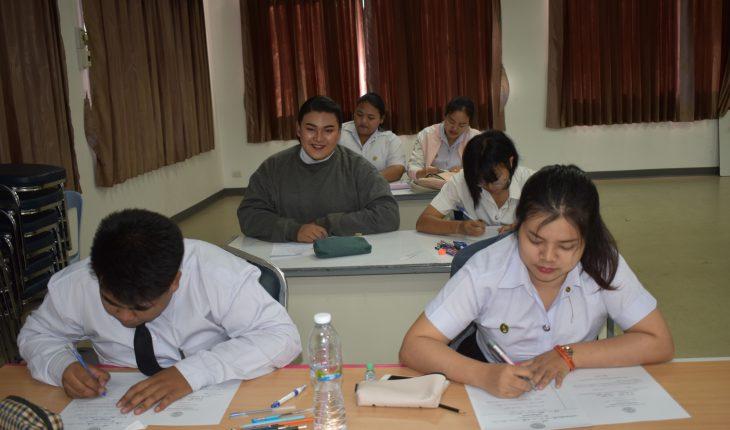 ประกาศรายชื่อผู้สอบผ่านธรรมศึกษาชั้นโท ระดับอุดมศึกษา ประจำปี 2562 สนามสอบมหาวิทยาลัยราชภัฏนครราชสีมา