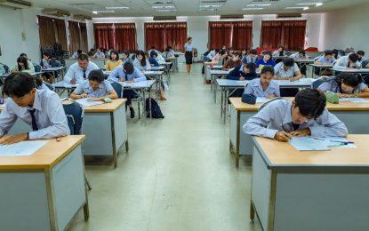 ประกาศรายชื่อผู้สอบผ่านธรรมศึกษาชั้นตรี ระดับอุดมศึกษา ประจำปี 2562 สนามสอบมหาวิทยาลัยราชภัฏนครราชสีมา