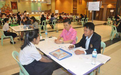ประกาศรายชื่อผู้มีสิทธิ์สอบสัมภาษณ์ รอบ Portfolio ระดับปริญญาตรี 4 ปี หลักสูตรครุศาสตรบัณฑิต สาขาวิชาพุทธศาสนศึกษา ประจำปีการศึกษา 2563 วันที่ 16 มกราคม 2563