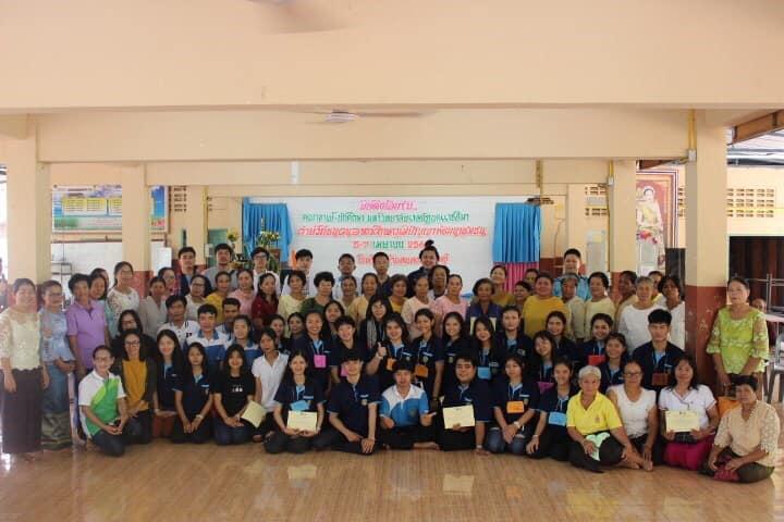 เชิญร่วมกิจกรรมค่ายพุทธศาสน์ราชสีมาพัฒนาชุมชน ครั้งที่ 4 ณ โรงเรียนถนนมิตรภาพ ตำบลลาดบัวขาว อำเภอสีคิ้ว จังหวัดนครราชสีมา