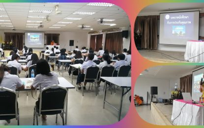 สาขาวิชาพุทธศาสนศึกษา จัดโครงการเตรียมการประกันคุณภาพระดับหลักสูตรสำหรับนักศึกษา ประจำปีการศึกษา ๒๕๖๓