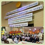 นักศึกษาสาขาวิชาพุทธศาสนศึกษาเข้ารับทุนการศึกษาของพุทธสมาคมแห่งประเทศไทย ในพระบรมราชูปถัมภ์ ประจำปี 2563 จำนวน 3 ทุน