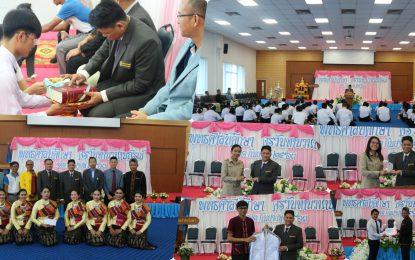 พิธีไหว้ครูและบายศรีสู่ขวัญนักศึกษาใหม่ พุทธศาสนศึกษา คุรุวันทานวมานุสรณ์ ประจำปีการศึกษา 2563 นักศึกษาสาขาวิชาพุทธศาสนศึกษา