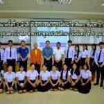 กำหนดจัดสัมมนาครั้งที่ 2  นักศึกษาฝึกประสบการณ์สอนวิชาชีพครู ชั้นปีที่ 5 เทอม 1/2563 หลักสูตรครุศาสตรบัณฑิต สาขาวิชาพุทธศาสนศึกษา วันจันทร์ ที่ 5 ตุลาคม 2563