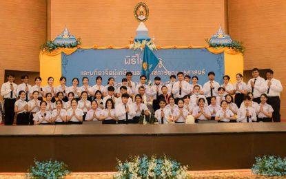 คณาจารย์และนักศึกษาจากสาขาวิชาพุทธศาสนศึกษา เข้าร่วมงานไหว้ครูประจำปีการศึกษา ๒๕๖๓ ของคณะครุศาสตร์ มหาวิทยาลัยราชภัฏนครราชสีมา