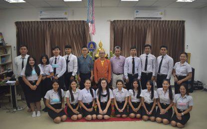 สัมมนาครั้งที่ 2 นักศึกษาฝึกประสบการณ์สอนวิชาชีพครู ชั้นปีที่ 5 เทอม 1/2563 หลักสูตรครุศาสตรบัณฑิต สาขาวิชาพุทธศาสนศึกษา วันจันทร์ ที่ 5 ตุลาคม 2563