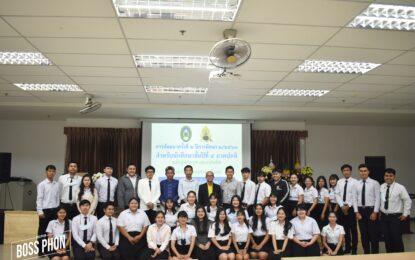 สัมมนาครั้งที่ 2 นักศึกษาฝึกประสบการณ์สอนวิชาชีพครู ชั้นปีที่ 5 เทอม 2/2563 หลักสูตรครุศาสตรบัณฑิต สาขาวิชาพุทธศาสนศึกษา วันจันทร์ ที่ 1 มีนาคม 2564